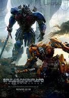 Transformers: The Last Knight - Armenian Movie Poster (xs thumbnail)