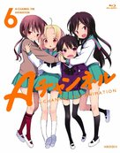 """""""A-Channel"""" - Japanese Blu-Ray cover (xs thumbnail)"""