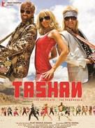 Tashan - Indian Movie Poster (xs thumbnail)