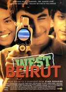 West Beyrouth - Spanish Movie Poster (xs thumbnail)