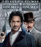Sherlock Holmes - Brazilian Blu-Ray cover (xs thumbnail)