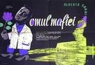 Mafioso - Romanian Movie Poster (xs thumbnail)