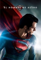 Man of Steel - Argentinian DVD movie cover (xs thumbnail)