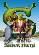 Shrek the Third - Slovenian Movie Poster (xs thumbnail)