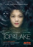"""Top of the Lake"" - French Movie Poster (xs thumbnail)"