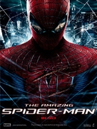 The Amazing Spider-Man - Swiss Movie Poster (xs thumbnail)