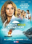 """""""Demain nous appartient"""" - French Movie Poster (xs thumbnail)"""