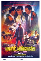 Die xue jie tou - Thai Movie Poster (xs thumbnail)