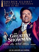 The Greatest Showman - French Movie Poster (xs thumbnail)