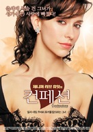 Confessions of a Sociopathic Social Climber - South Korean Movie Poster (xs thumbnail)