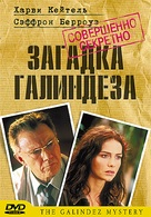 El misterio Galíndez - Russian DVD cover (xs thumbnail)