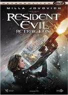 Resident Evil: Retribution - French DVD cover (xs thumbnail)