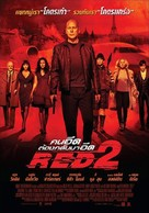 RED 2 - Thai Movie Poster (xs thumbnail)