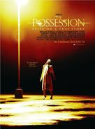 The Possession - British Movie Poster (xs thumbnail)