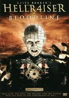 Hellraiser: Bloodline - Finnish Movie Cover (xs thumbnail)