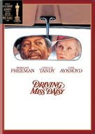 Driving Miss Daisy - DVD cover (xs thumbnail)