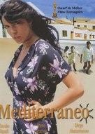 Mediterraneo - Brazilian DVD cover (xs thumbnail)