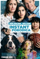 Instant Family - Serbian Movie Poster (xs thumbnail)