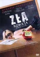 Bad Teacher - Polish DVD movie cover (xs thumbnail)