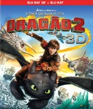 How to Train Your Dragon 2 - Brazilian Blu-Ray cover (xs thumbnail)