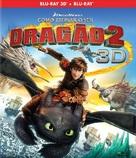 How to Train Your Dragon 2 - Brazilian Blu-Ray movie cover (xs thumbnail)