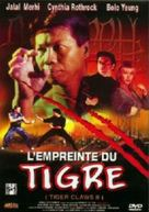 Tiger Claws II - French poster (xs thumbnail)