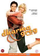 """Dharma & Greg"" - Danish DVD cover (xs thumbnail)"