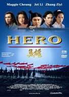 Ying xiong - German DVD cover (xs thumbnail)
