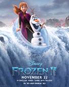 Frozen II - Indian Movie Poster (xs thumbnail)