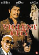 Città violenta - Dutch DVD cover (xs thumbnail)
