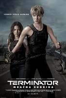 Terminator: Dark Fate - Croatian Movie Poster (xs thumbnail)