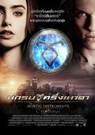 The Mortal Instruments: City of Bones - Thai Movie Poster (xs thumbnail)