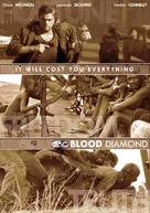 Blood Diamond - DVD cover (xs thumbnail)