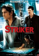 Striker - Indian Movie Poster (xs thumbnail)
