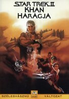 Star Trek: The Wrath Of Khan - Hungarian Movie Cover (xs thumbnail)
