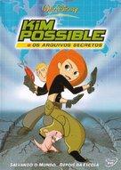 """Kim Possible"" - Spanish DVD movie cover (xs thumbnail)"
