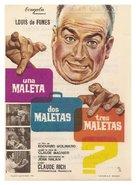 Oscar - Spanish Movie Poster (xs thumbnail)