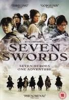 Seven Swords - British DVD cover (xs thumbnail)