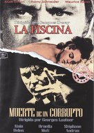 La piscine - Spanish DVD cover (xs thumbnail)