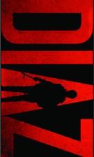 Diaz: Don't Clean Up This Blood - Italian Logo (xs thumbnail)