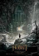 The Hobbit: The Desolation of Smaug - Dutch Movie Poster (xs thumbnail)