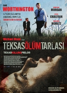 Texas Killing Fields - Turkish Movie Poster (xs thumbnail)