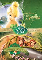 Pixie Hollow Games - Czech DVD cover (xs thumbnail)