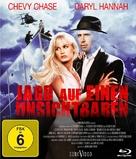 Memoirs of an Invisible Man - German Blu-Ray cover (xs thumbnail)