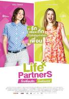 Life Partners - Thai Movie Poster (xs thumbnail)