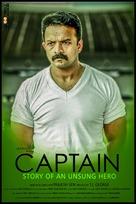 Captain - Movie Poster (xs thumbnail)