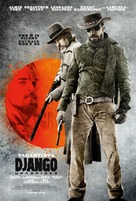 Django Unchained - British Movie Poster (xs thumbnail)