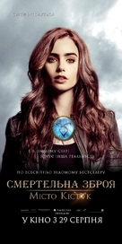 The Mortal Instruments: City of Bones - Ukrainian Movie Poster (xs thumbnail)