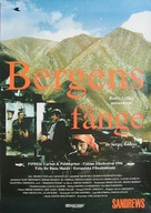 Kavkazskiy plennik - Swedish Movie Poster (xs thumbnail)