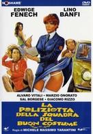 La poliziotta della squadra del buon costume - Italian DVD cover (xs thumbnail)